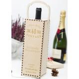 Vitage Personalised Wine Gift Box