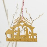 Nativity Ornament Personalised Ornament